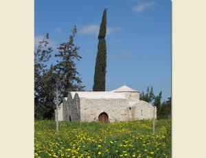 Церковь Святого Евстахия в Колосси