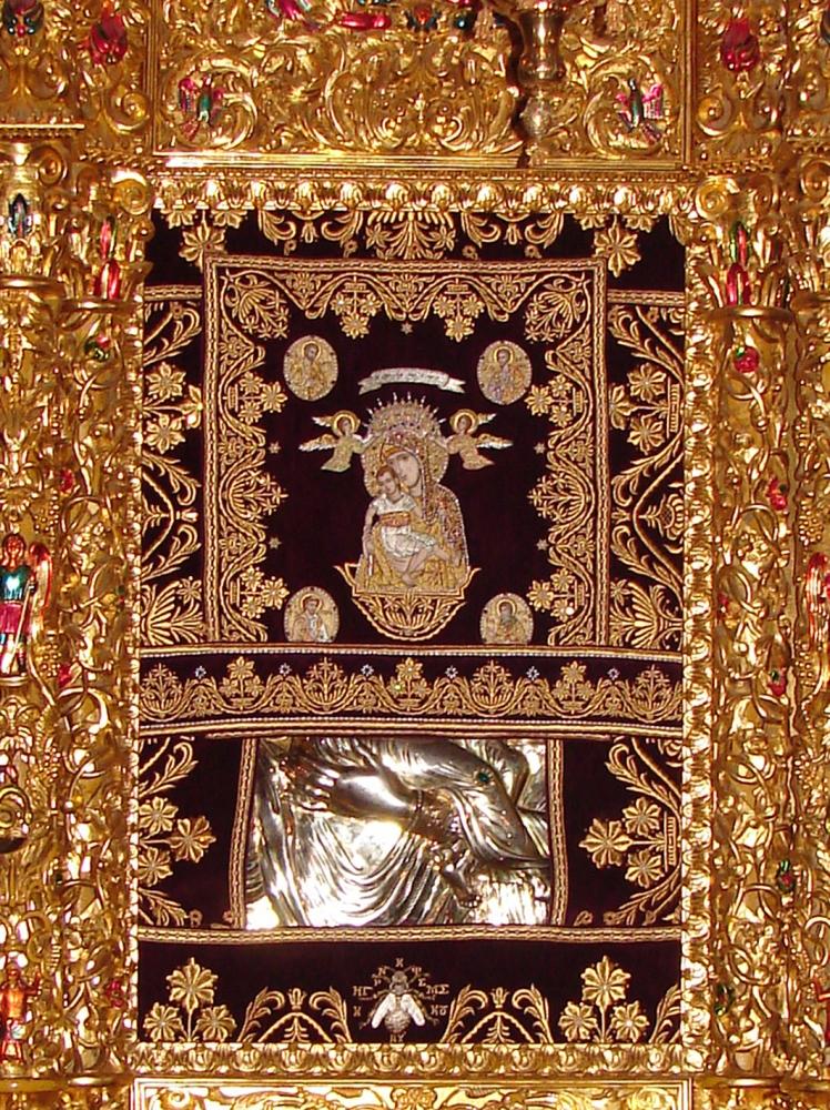 Монастырь Пресвятой Богородицы Киккской, Никосия: «Yianel», 2006 – 116 с. (2/6)