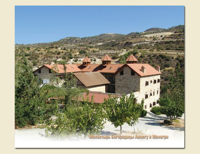 Святые обители Кипра, Никосия: «Yianel», 2007 - 164 с. (2/6)