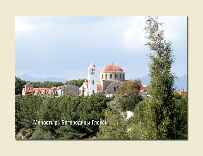 Святые обители Кипра, Никосия: «Yianel», 2007 - 164 с. (6/6)