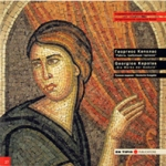 Литературный перевод книги на русский язык «Работа, требующая терпения»