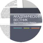 «Академический вестник УралНИИпроект РААСН» (N 4, 2011)