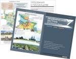 «Академический Вестник УралНИИпроект РААСН ( N 2, 2012)»