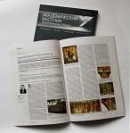 Статья «Церковь Пресвятой Богородицы Хрисопантанассы в Палехори»
