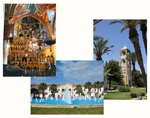 Фотоальбом «Киккский монастырь и его подворья»