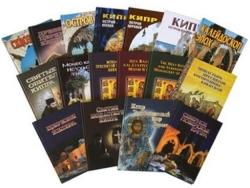 """Книги издательства """"Yianelä"""