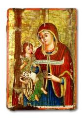 Богородица Одигитрия, 1812, Монах Григорий