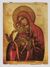 Икона Богородицы Хрисорроятиссы