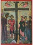 Икона Влекомый на Крест, XIIв.