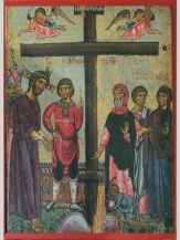 Икона Влекомый на Крест, XII в.