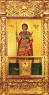 Икона Святого Пркопия. Мозаика