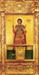 Икона Святого Пркопия.Мозаика