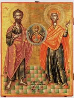 Икона Святых Иоакима и Анны во славе, XVI в.