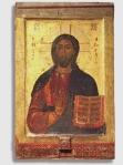 Икона Христа Филантропа, XIIв.