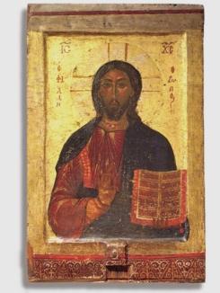 Икона Христа Филантропа, XII в.