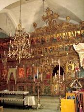 Иконостас храма Святых Киприана и Иустины