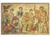 Рождество Диониса. Мозаика. Пафос.
