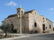 Церковь Богородицы Милостивой, XVI век